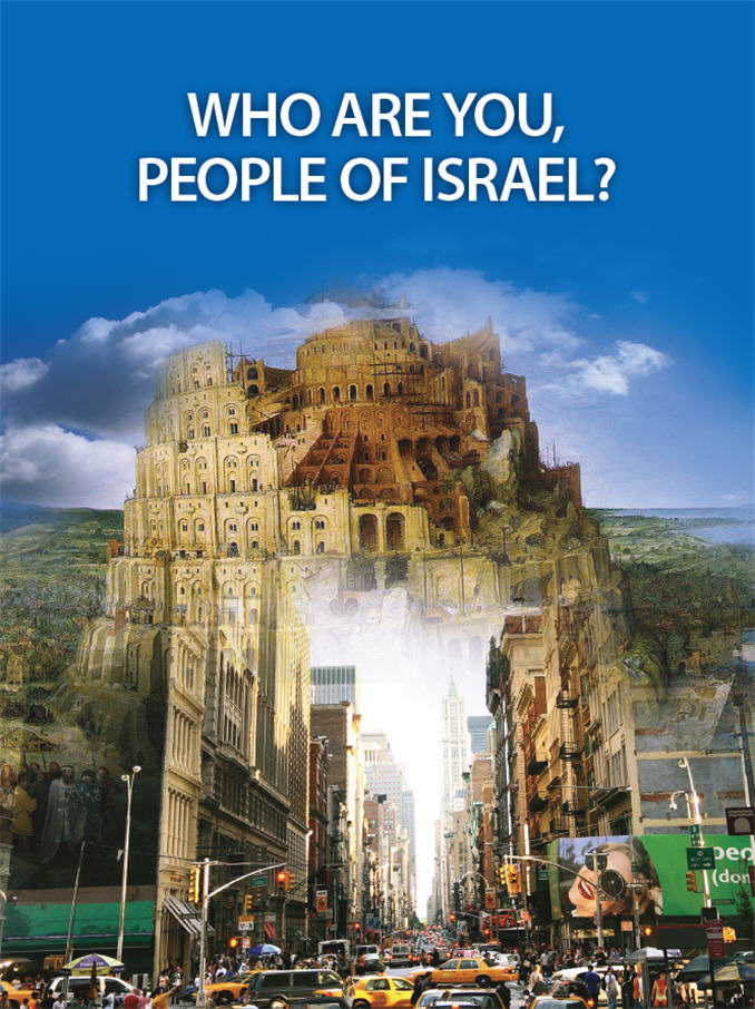 who are you people of israel photo