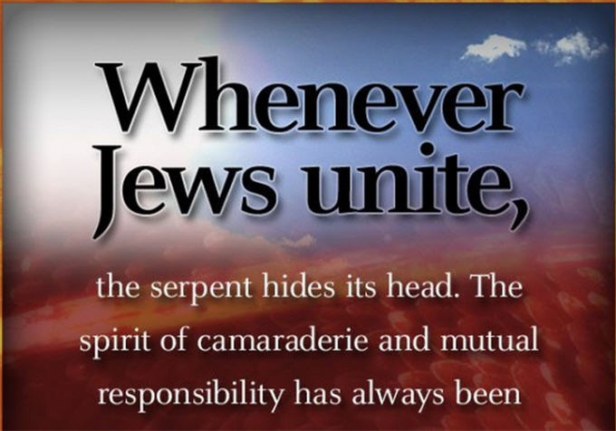 Whenever Jews Unite